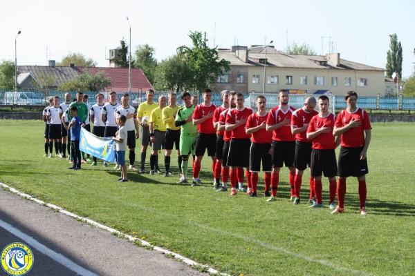 Чемпіонат oбласті-2