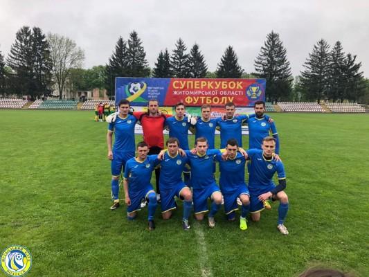 суперкубок 2019